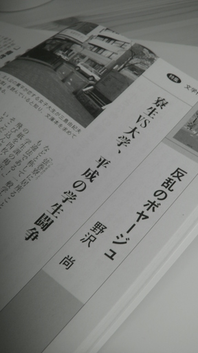 DSC03320.JPG